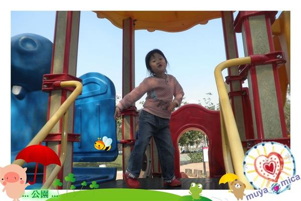 公園0022.jpg