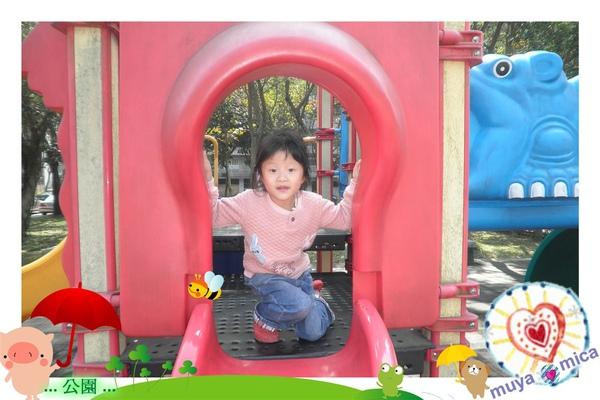 公園0023.jpg