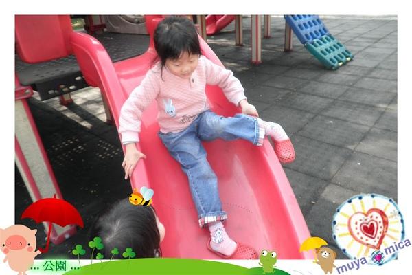 公園0024.jpg