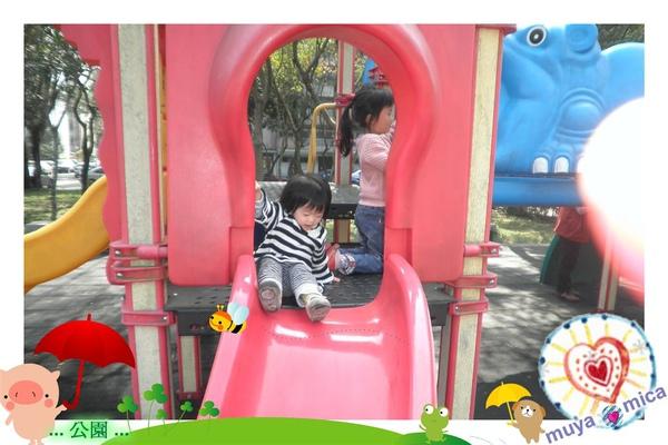公園0027.jpg