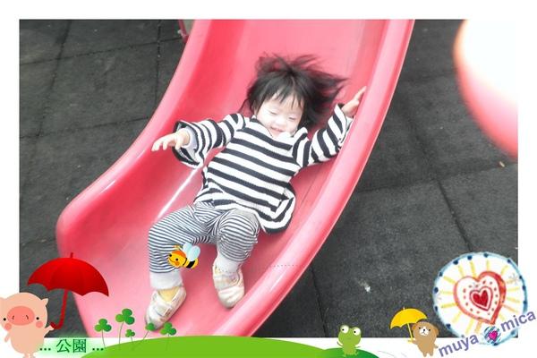 公園0028.jpg