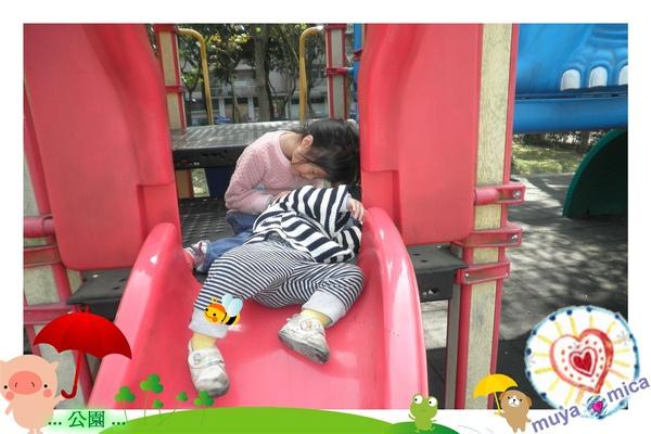 公園0029.jpg