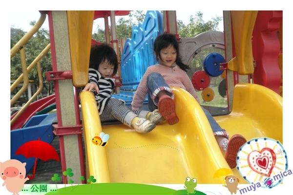 公園0032.jpg