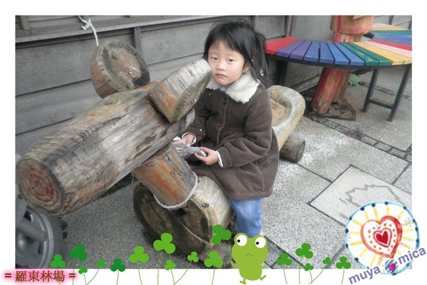 羅東林場(白)0002.jpg