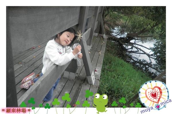羅東林場(白)0003.jpg