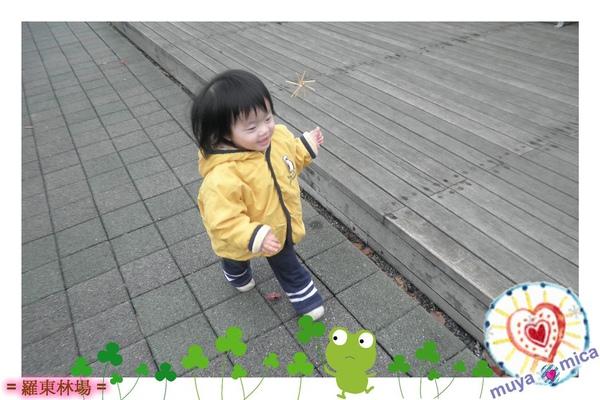 羅東林場(白)0004.jpg