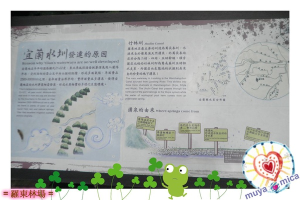 羅東林場(白)0005.jpg