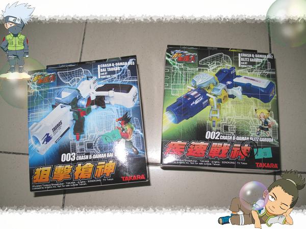 玩具特賣05.jpg