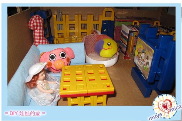 娃娃的家0001.jpg