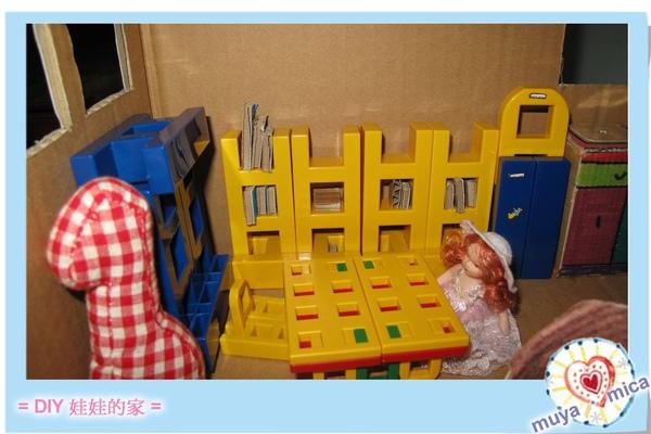 娃娃的家0002.jpg