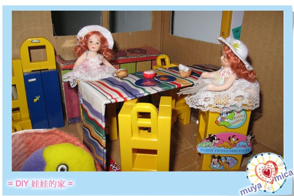 娃娃的家0003.jpg