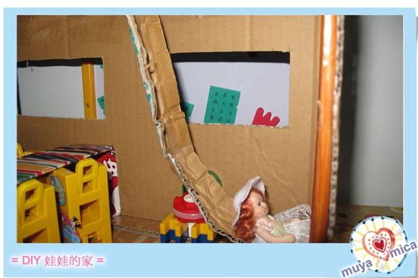 娃娃的家0006.jpg