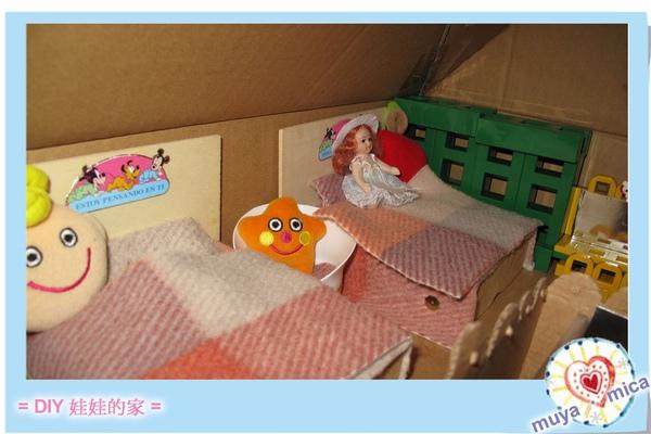 娃娃的家0008.jpg
