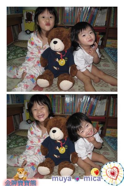 寶寶熊0003.jpg