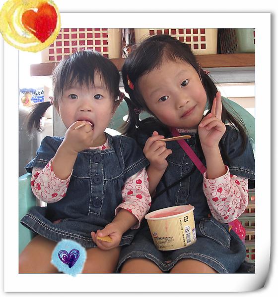 吃草莓冰.jpg