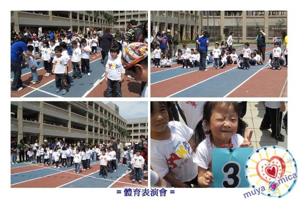 MUYA體育表演會0010.jpg
