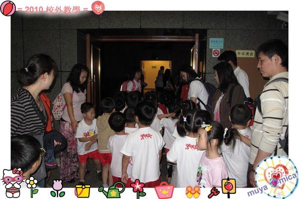 MUYA2010校外教學0004.jpg