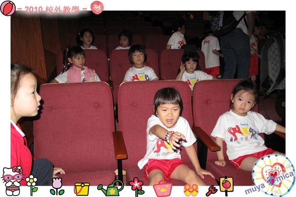 MUYA2010校外教學0005.jpg