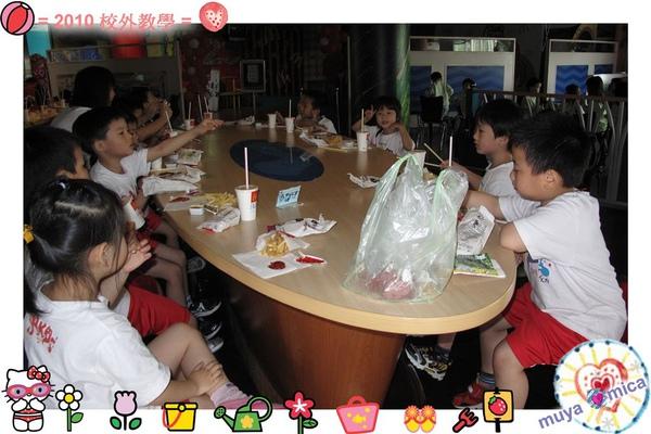 MUYA2010校外教學0008.jpg