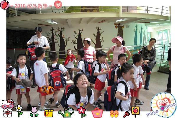 MUYA2010校外教學0017.jpg