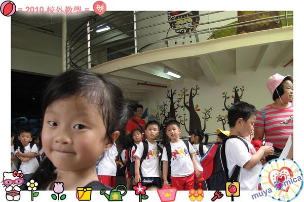 MUYA2010校外教學0018.jpg