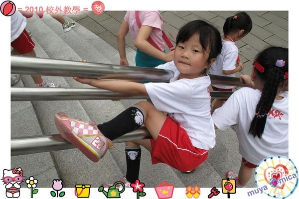MUYA2010校外教學0023.jpg