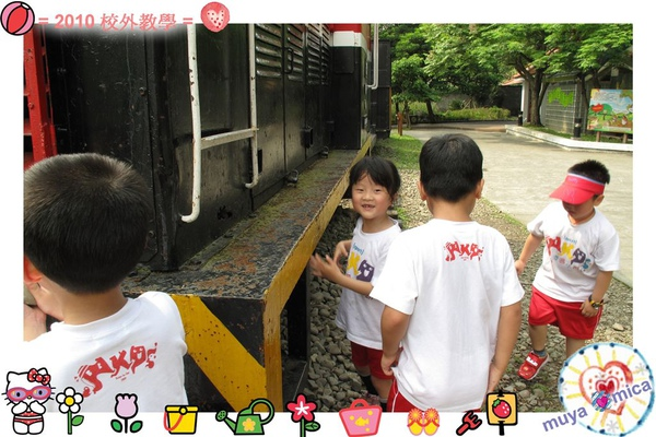 MUYA2010校外教學0035.jpg
