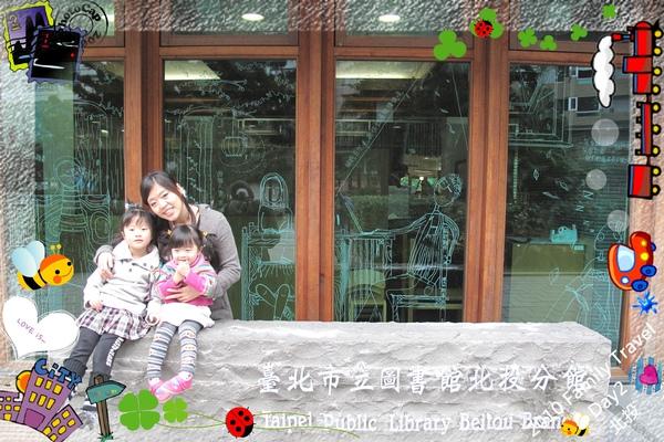 2010家庭旅行day2021.jpg