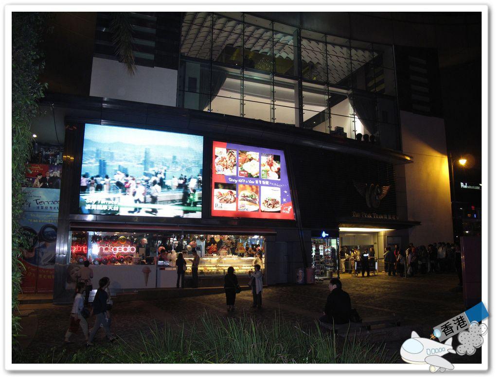 香港day- 20110320 IMG_7772.JPG