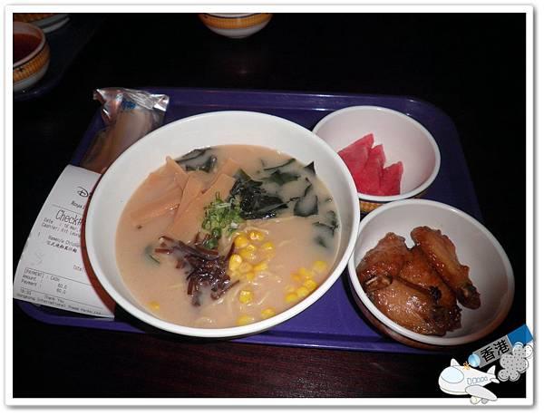 香港day- 20110318 P3180165.JPG
