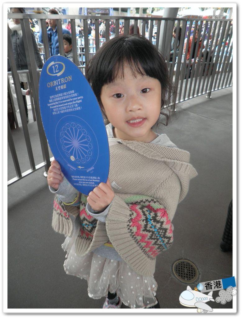 香港day-20110318 P3180099.JPG