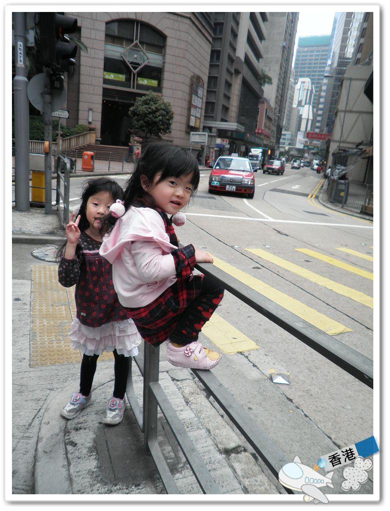 香港day- 20110320 P3200249.JPG