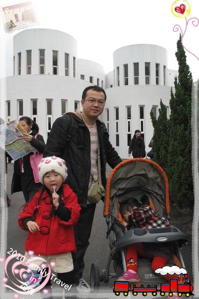 2010家庭旅行077.jpg