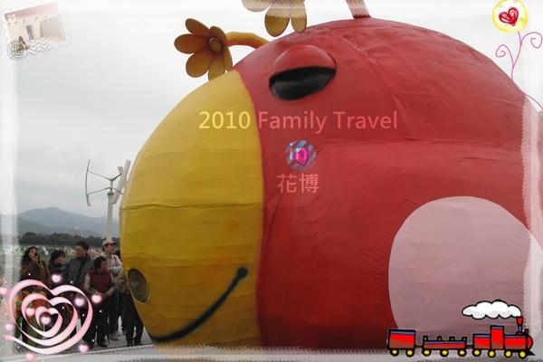 2010家庭旅行056.jpg
