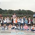 2010校外教學017.jpg
