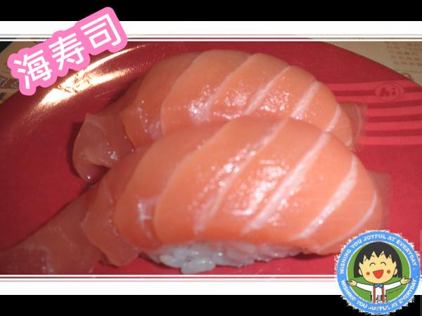 海壽司01.jpg