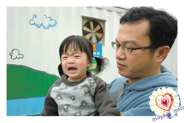美堤河濱公園0012.jpg