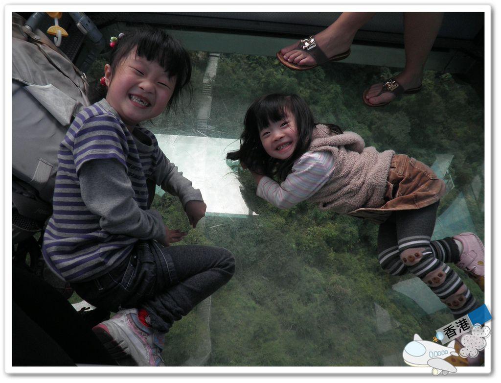香港day- 20110321 P3210403.JPG