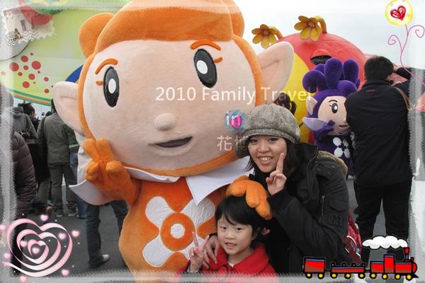 2010家庭旅行051.jpg