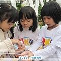 2010校外教學007.jpg