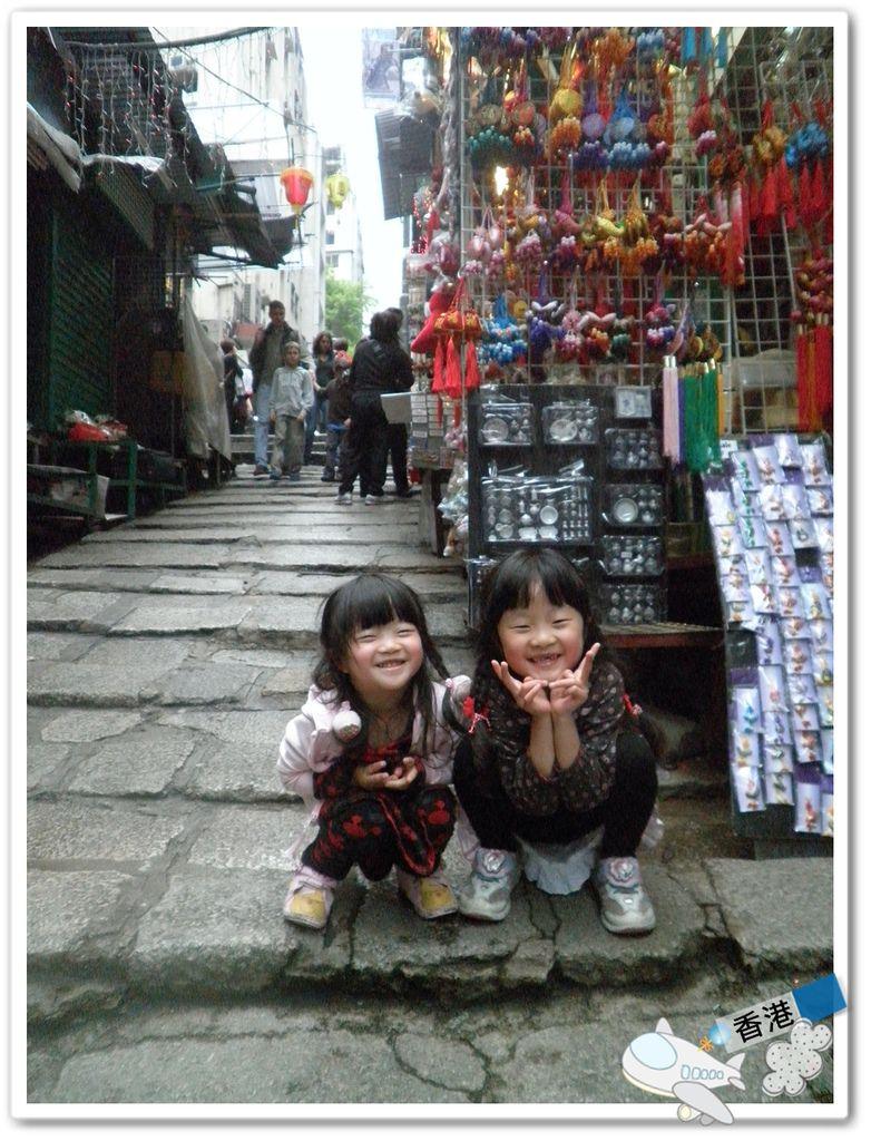 香港day- 20110320 P3200347.JPG
