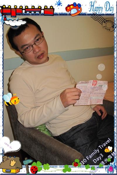 2010家庭旅行DAY3024.jpg