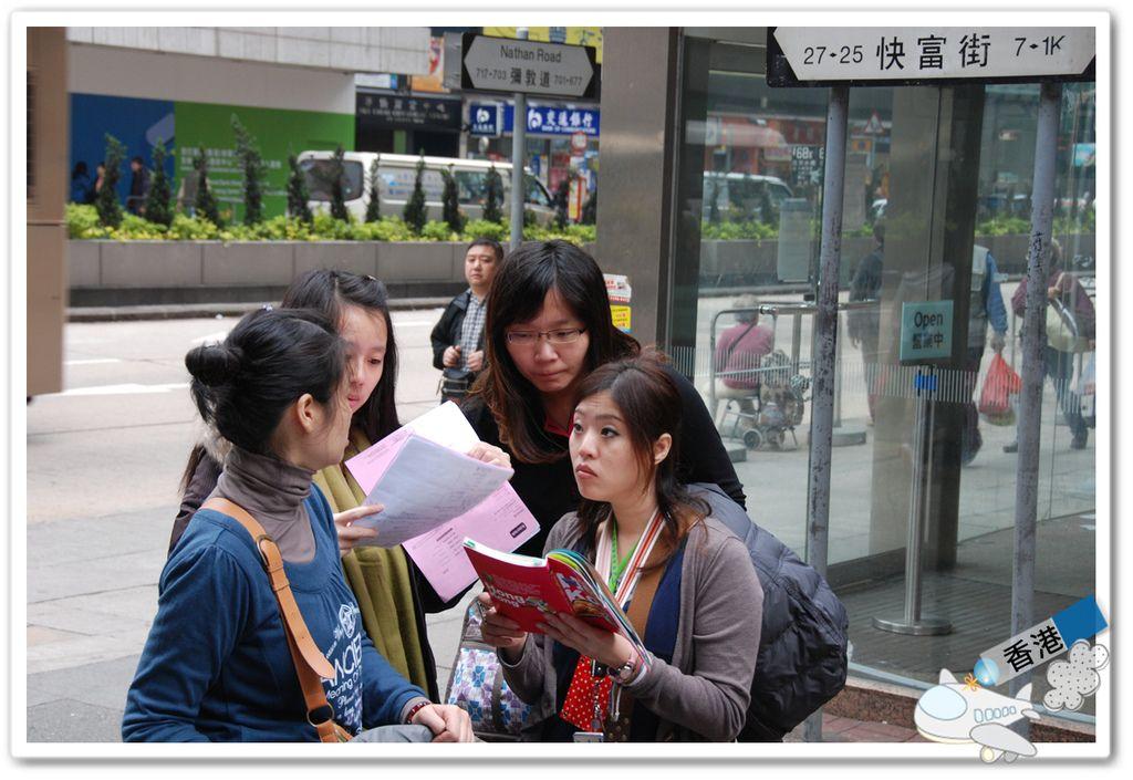 香港day- 20110320ㄚ偉DSC_6068.JPG
