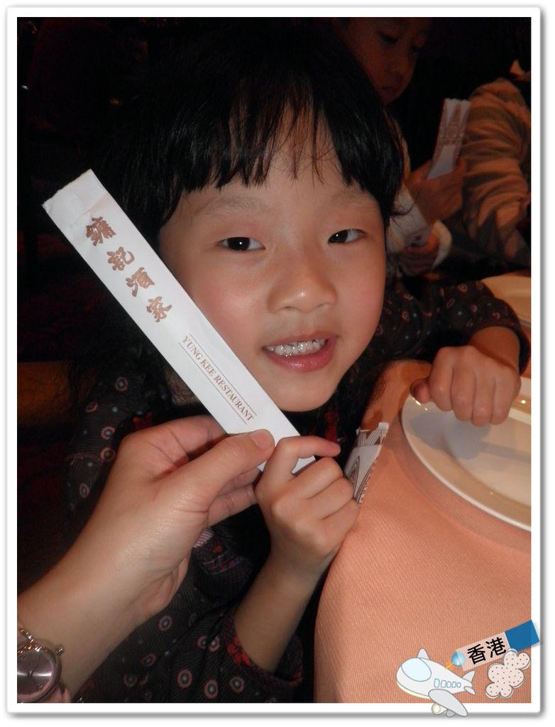 香港day- 20110320 P3200357.JPG