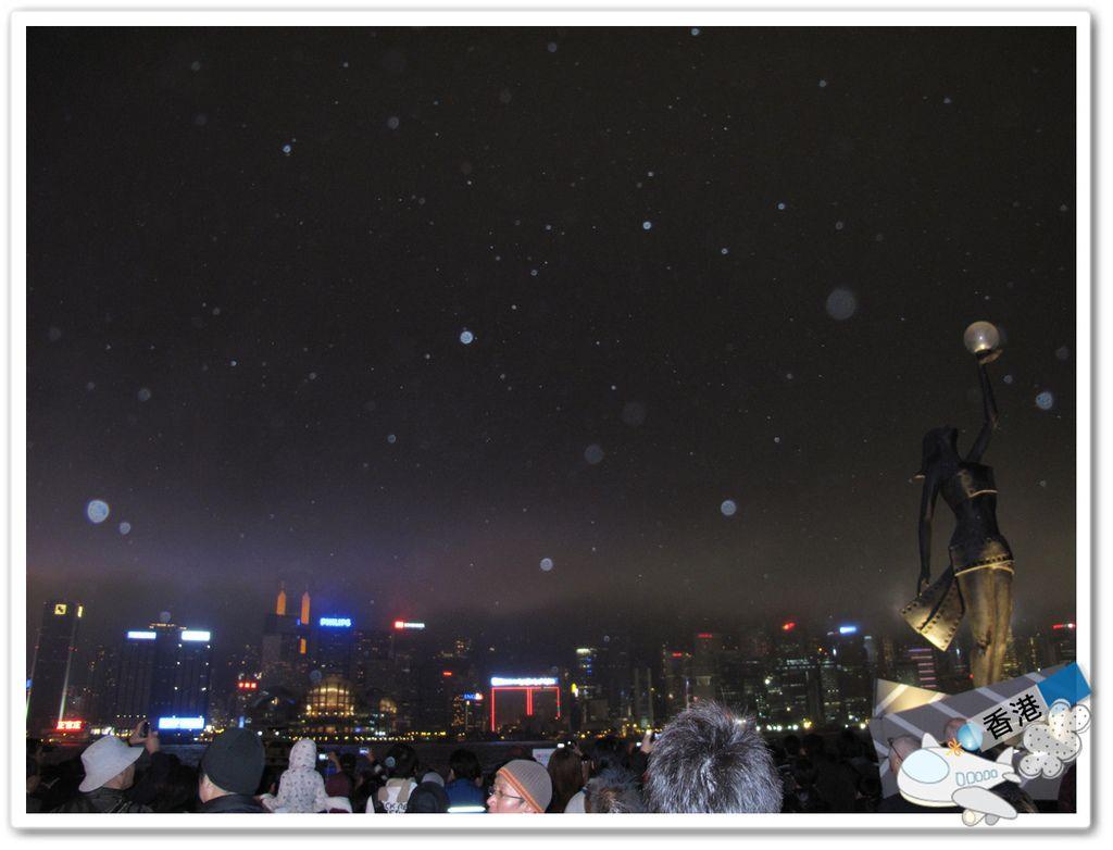 香港day- 20110319 IMG_7542.JPG