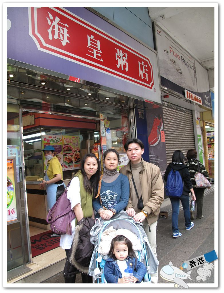 香港day- 20110320 IMG_7593.JPG