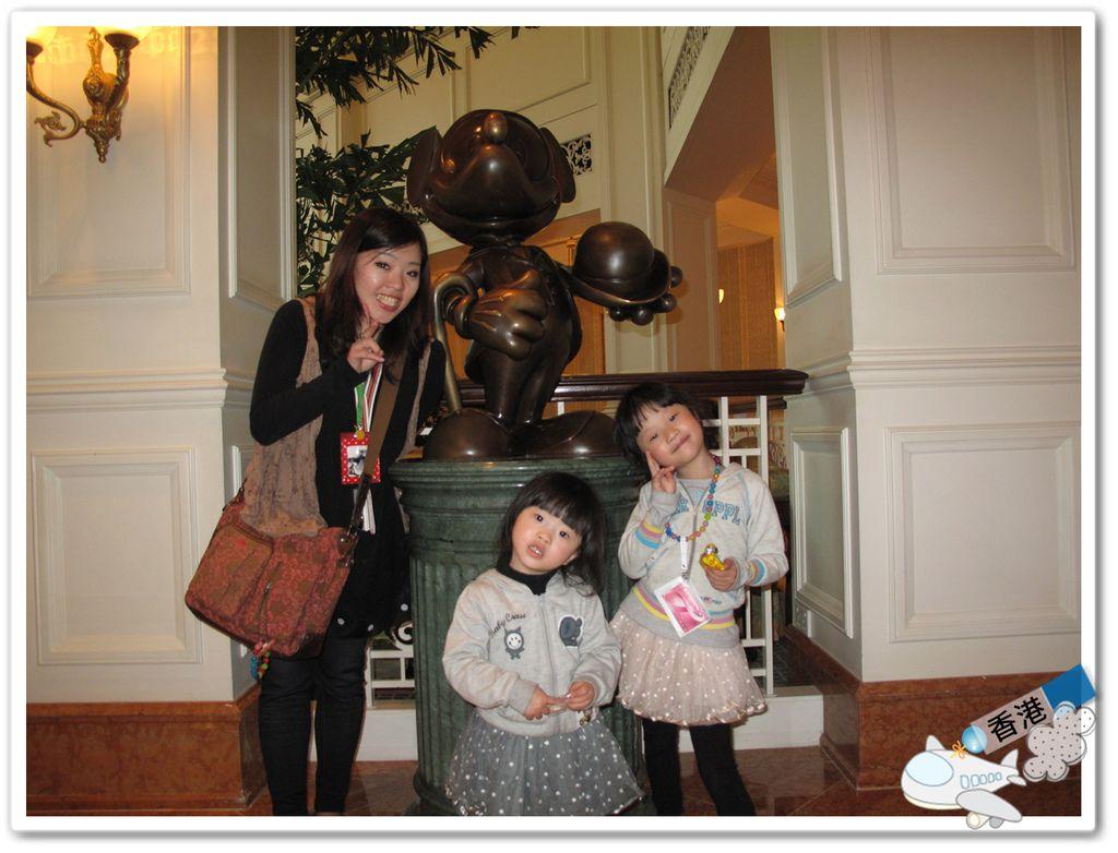 香港day- 20110318 IMG_7131.JPG