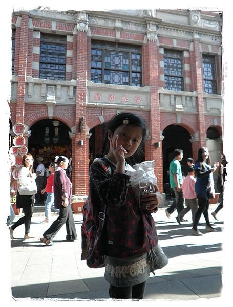 三峽老街20101212-001002.JPG