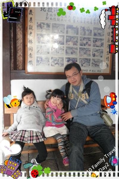 2010家庭旅行day2067.jpg