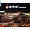 海壽司1.jpg
